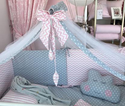 Εικόνα της Προίκα Μωρού Handmade Chevron Pink