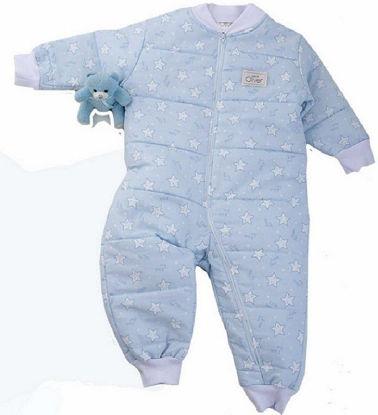 Εικόνα της Υπνόσακος Νο2 Baby Oliver Σιελ Αστεράκι