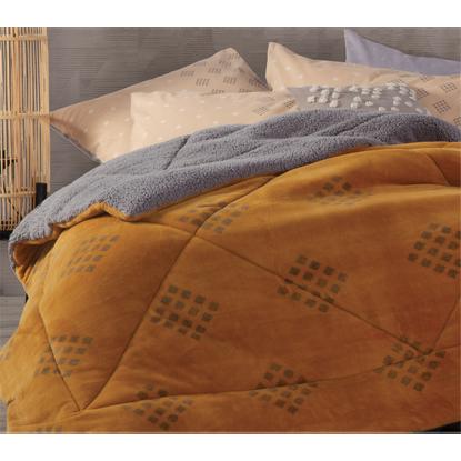 Εικόνα της ΚΟΥΒΕΡΤΟΠΑΠΛΩΜΑ NEF-NEF INFINITY 160X220 MOUSTARD