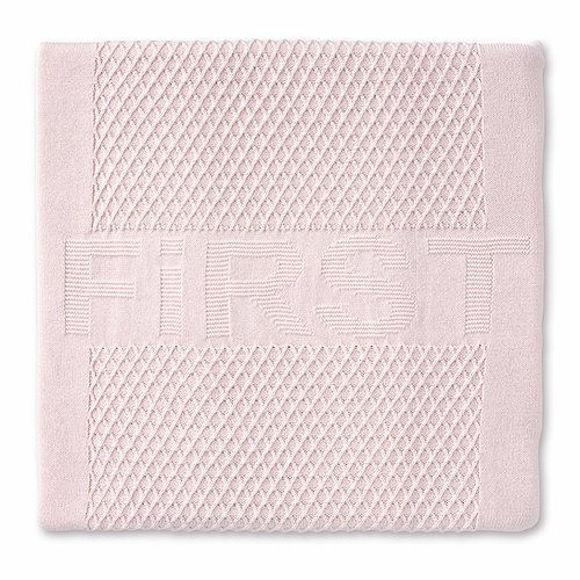 Εικόνα της Κουβέρτα πλέκτη κούνιας My First Collection Pretty Pink