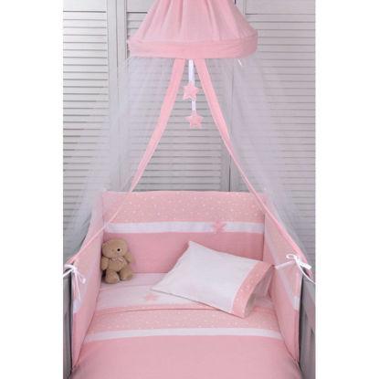 Εικόνα της Σετ προίκας μωρού  muslin pink