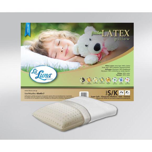 Εικόνα της Μαξιλάρι Ύπνου Παιδικό The Latex Junior White La Luna