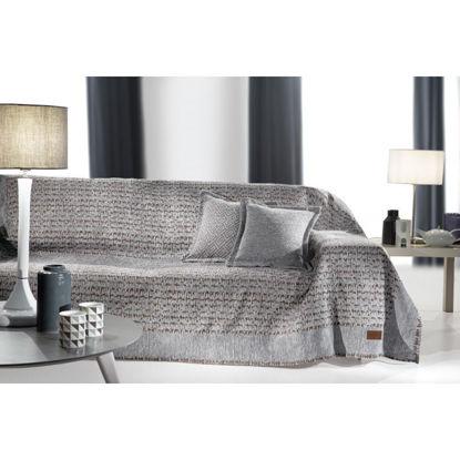 Εικόνα της Ριχτάρι Τριθέσιου Guy Laroche Iconic Grey 180x300