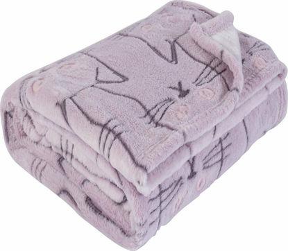 Εικόνα της Das Home Κουβέρτα Αγκαλιάς & Λίκνου 4735 Fleece 80x110cm
