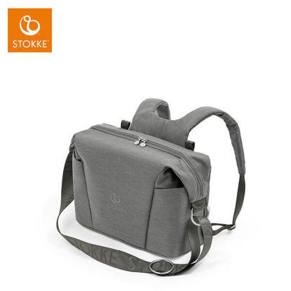 Εικόνα της Stokke® Xplory® X Τσάντα Αλλαγής – Modern Grey