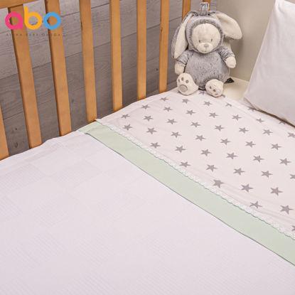 Εικόνα της Πικέ κουβέρτα 100*150 Elephant Μέντα ΑΒΟ