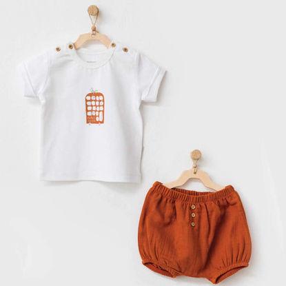 Εικόνα της Σετ μπλουζάκι με σορστάκι Smart Style