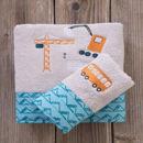 Εικόνα της Πετσέτες Παιδικές Kaboodle Σετ 2τμχ White-Blue Nima