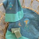 Εικόνα της Πετσέτες Παιδικές Σετ 2 Τεμάχια Nima Starzone