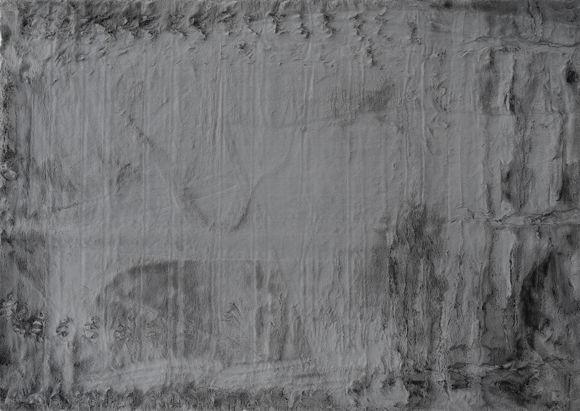 Εικόνα της Χαλί 80x150 Rabbit Dark Grey