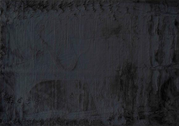 Εικόνα της Χαλί Rabbit 160x230 Black