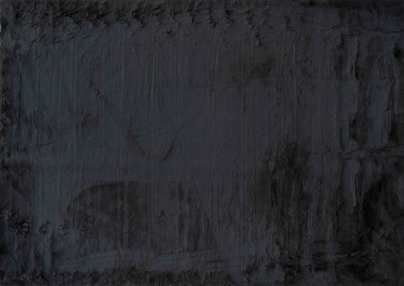 Εικόνα της Χαλί 80x150 Rabbit Black